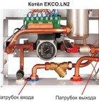 Различия между EKCO LN2 и L2