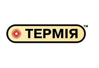 ТЕРМИЯ