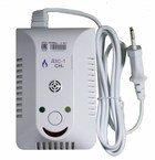 Детектор загазованности сигнализатор счетприбор дзс-1