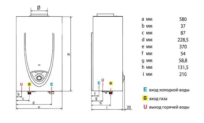 Газовый проточный водонагреватель Ariston FAST EVO B 14 фото7
