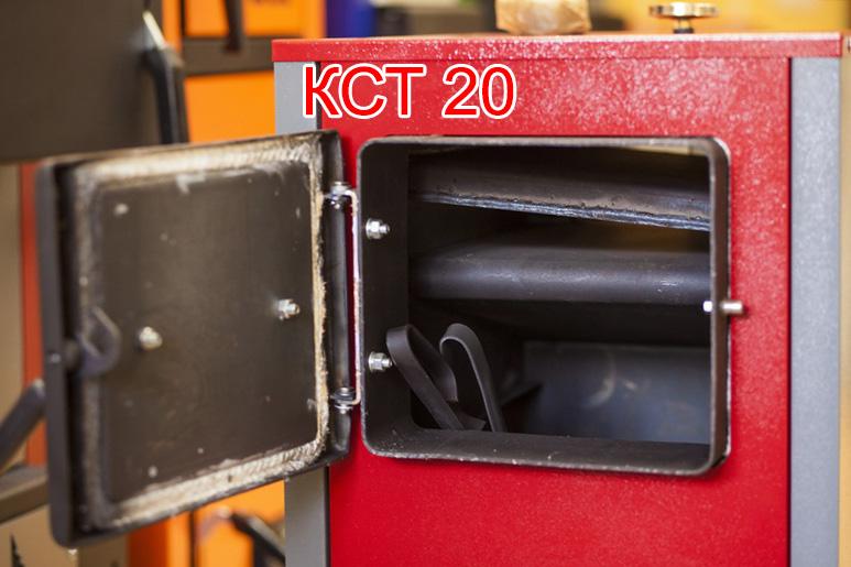Твердотопливный котел Теплоприбор КС-Т 20 фото2