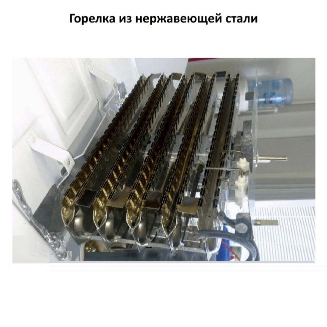 Газовый проточный водонагреватель Superlux DGI 10L CF NG фото6