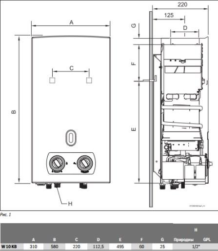 Газовая колонка BOSCH Therm 2000 O W 10 KB фото5