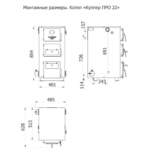 Твердотопливный котел Теплодар Куппер ПРО 22 фото3