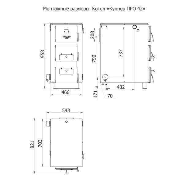 Твердотопливный котел Теплодар Куппер ПРО 42 фото3