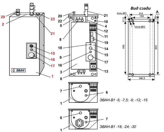 Электрический проточный водонагреватель ЭВАН В1 фото2