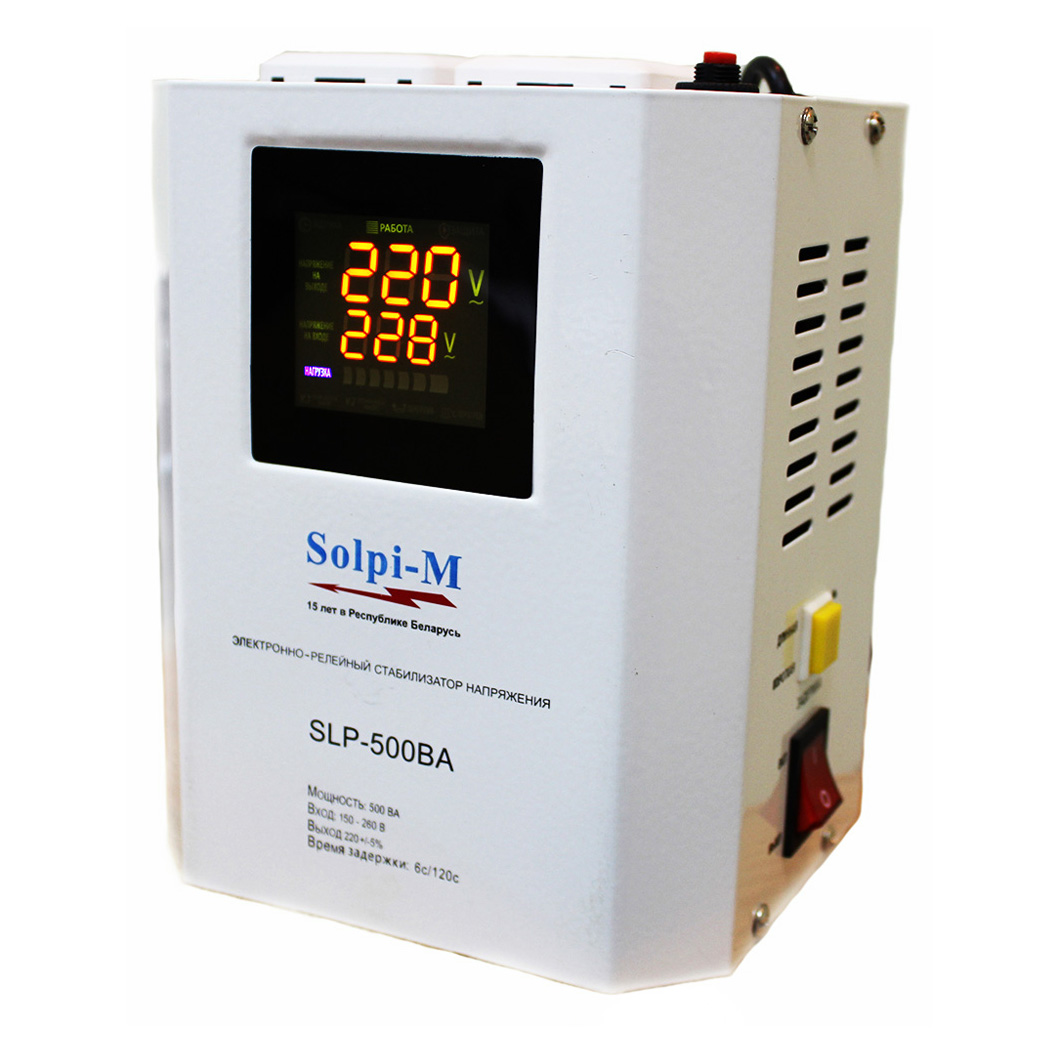 Стабилизатор напряжения Solpi-M SLP-500BA фото1