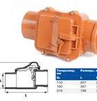 Клапан обратный для наружной канализации НПВХ 160