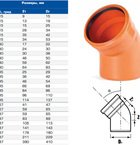 Отвод для наружной канализации НПВХ 110х87 (ХЕМКОР)
