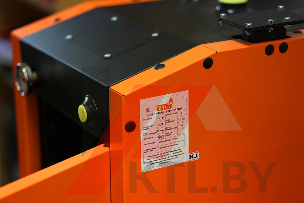 Твердотопливный котел GTM Master SE 13 кВт фото8