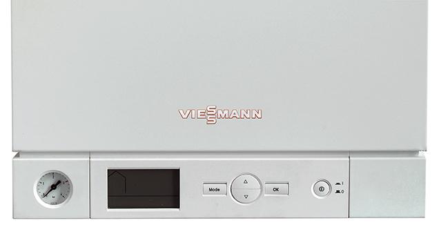 Газовый котел Viessmann Vitopend 100 2-контурный (турбо) фото2