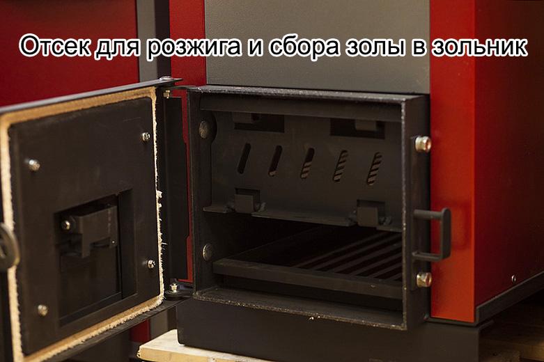Твердотопливный котел Теплоприбор Rizon фото3