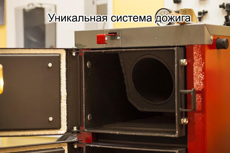 Твердотопливный котел Теплоприбор Rizon фото4