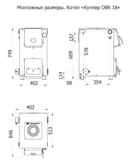 Твердотопливный котел Теплодар Куппер ОВК с варочной панелью фото4