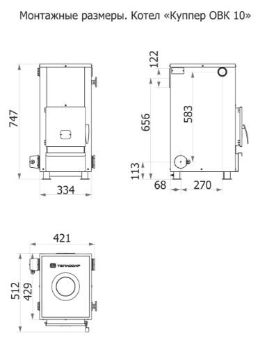 Твердотопливный котел Теплодар Куппер ОВК с варочной панелью фото5