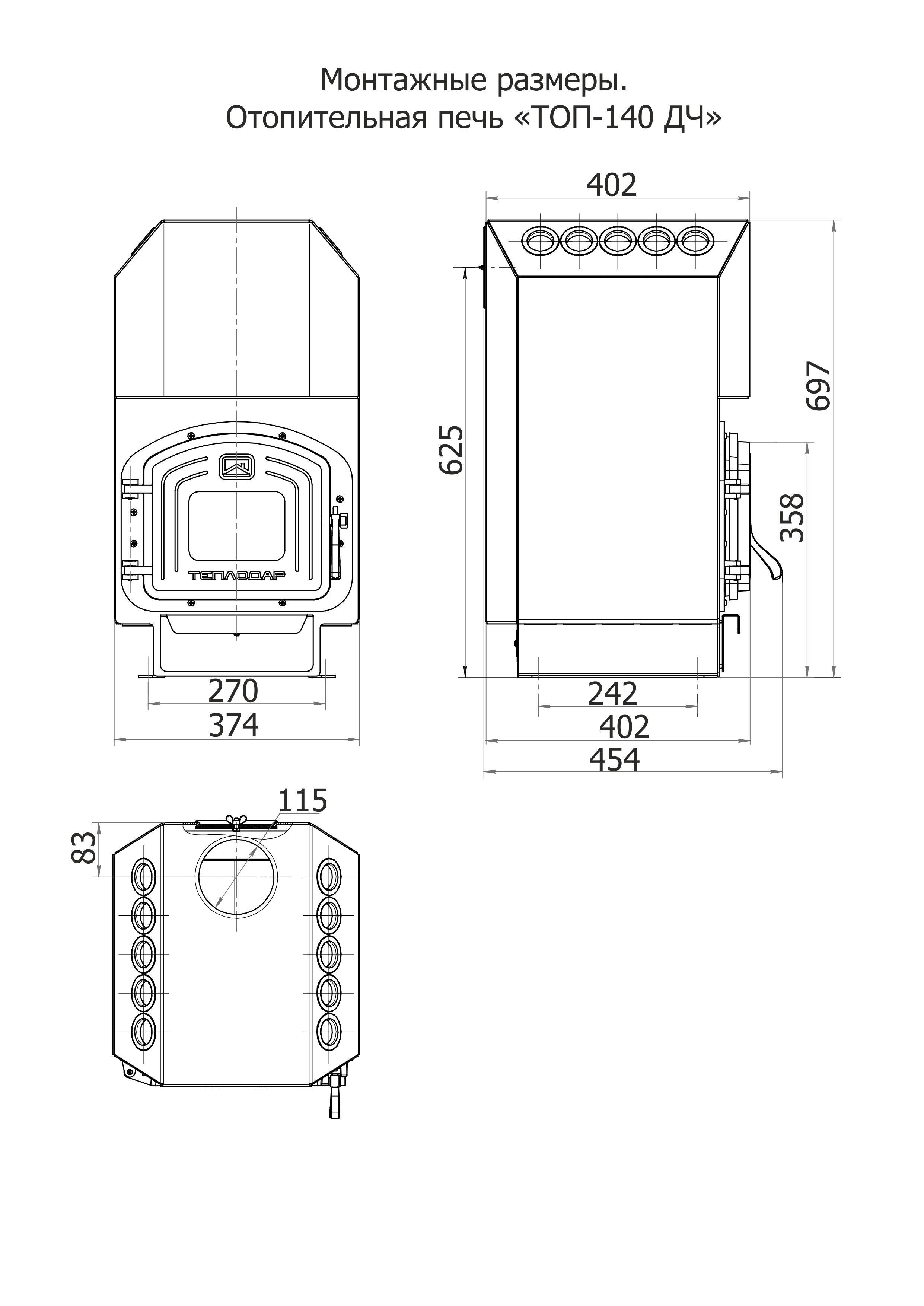 Отопительная печь Теплодар ТОП 140 чугунная дверца со стеклом фото4