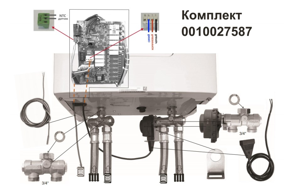 Электрический котел Protherm Скат RAY 14 K фото5