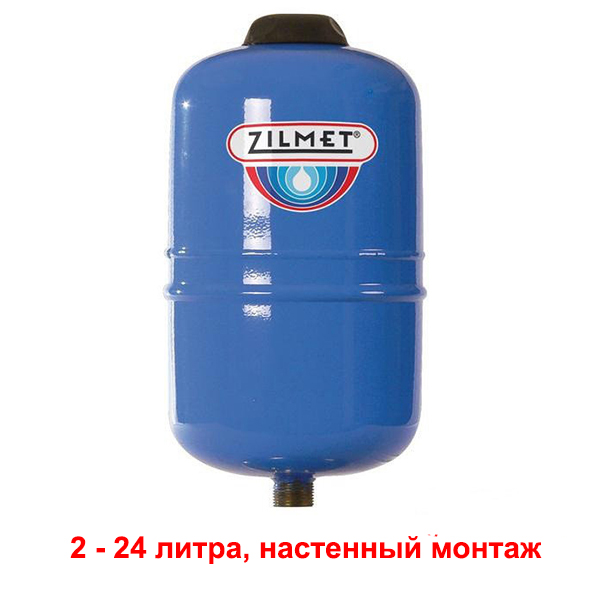 Расширительный бак для ГВС Zilmet HYDRO-PRO фото1