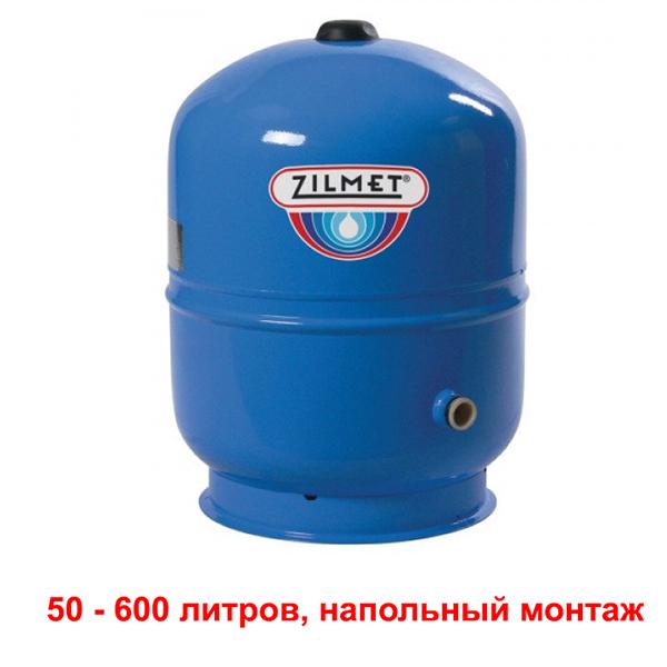 Расширительный бак для ГВС Zilmet HYDRO-PRO фото2