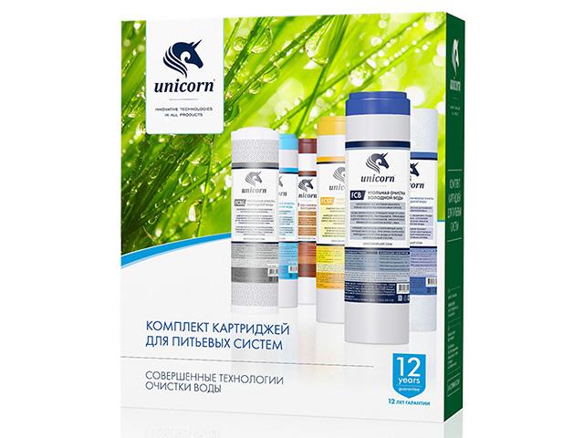 Комплект картриджей для питьевых систем (PS-10, FCST-10, FCA-10) Unicorn фото1