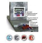 Теплоизоляция для труб ENERGOFLEX SUPER PROTECT красная 18/4-11м