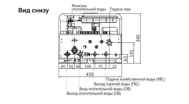 Газовый котел NAVIEN ATMO 24-AN фото4