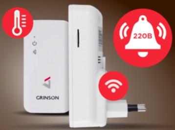 Температурный GSM-ИЗВЕЩАТЕЛЬ Grinson T7 фото3