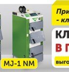 При покупке котла Drew-Met (Drex, MJ-1, MJ-1 NM), клапан ESBE VTC511/VTC512 в ПОДАРОК!