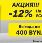 Скидка 12% на котлы Маяк КТР 40 и 50 кВт